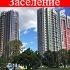 ЖК «Лобачевский» - повышение цен с 15 мая